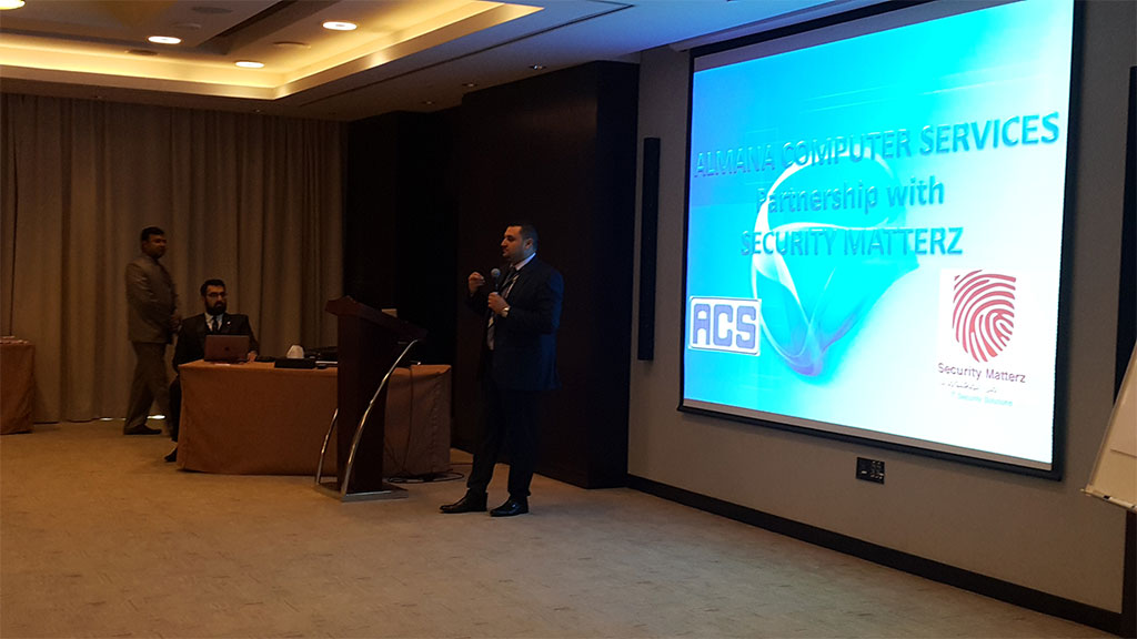 ACS hosted first qatar cyber security conference – Al Mana Computer